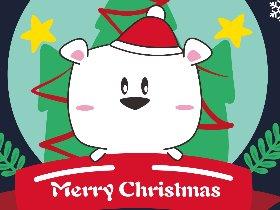 圣诞节快乐——漫漫熊