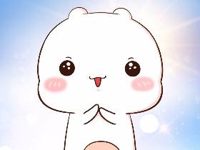 这个作者第一次做的mg动画《可爱颂》送给你们.