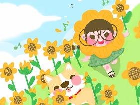 拥有向日葵的夏天