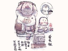 【漫画】银铃儿·单幅