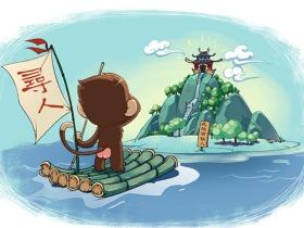 儿童版《西游记》插画