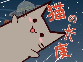 【切克喵系列】你从来没有见过的沙雕猫