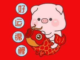 肉肉猪2微信表情