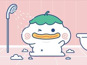 【荷包鸭】微信表情包第一波