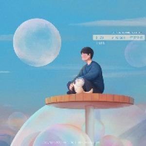 「5.25-我爱我」——Happy birthday