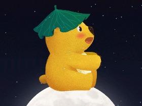 芒果熊插画——《荷塘月色》