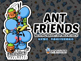 Ant Friends-卡通IP形象全案