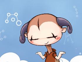 星宿谭漫画1