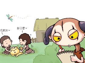 星宿谭漫画2