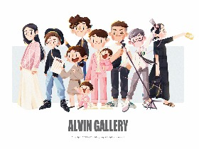 ALVIN GALLERY | 同事篇
