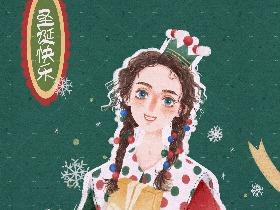 《圣诞快乐》__小美马