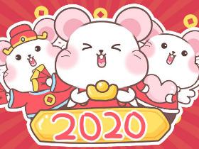 【软萌鼠新年篇】微信表情上架啦!