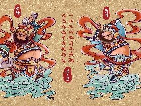 健身门神——趣味国潮插画