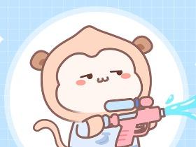 【表情包】猴嗨皮2今天上架啦!