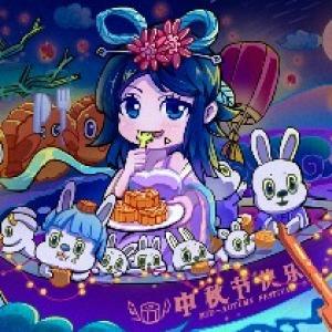 中秋节-嫦娥兔兔