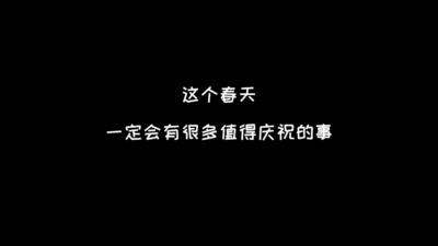 【非人哉】定档PV——神仙们的现代日常又要回来啦
