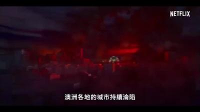 【环太平洋:暗黑大陆】——亲情加护,再战末世