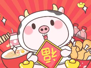 【小猪皮蛋2021】新年表情超萌来袭!
