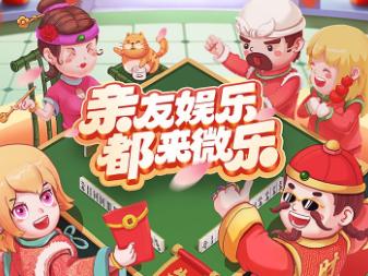 武文潮1月份插画-Weile官方贺图