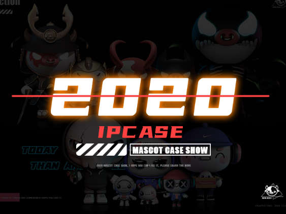 2020 — 作品总结