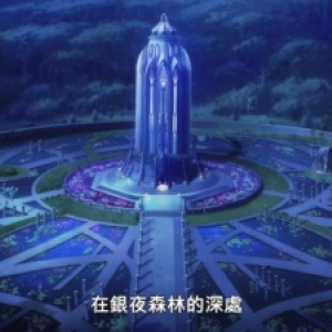 《DOTA:龙之血》预告片——跟随龙骑士的脚步,追忆昔日开黑的时光