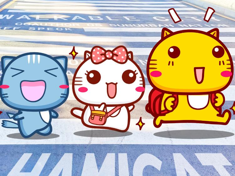 哈咪猫开心日常插画