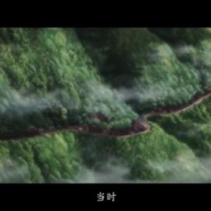 《盗墓笔记秦岭神树》pv——为何所痴为何所盼,想要回头也无岸。