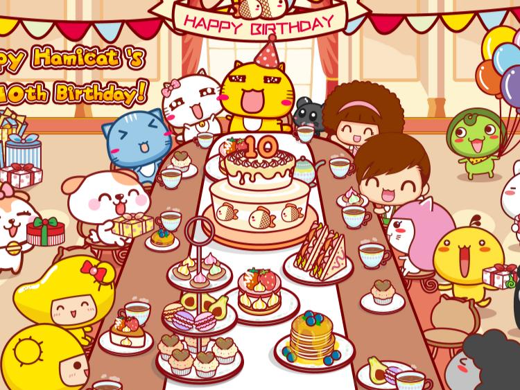 哈咪猫生日快乐