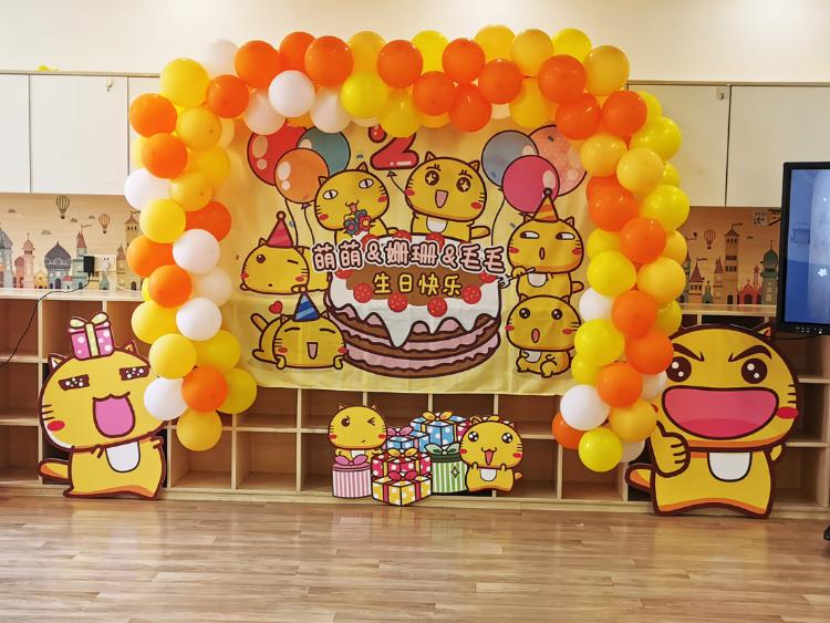 2岁小朋友哈咪猫主题生日会