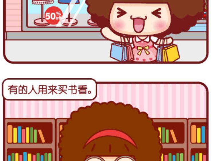 摩丝摩丝漫画动画~12、1、2、3月
