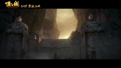 国漫加油!方特原创动画《俑之城》发布新预告