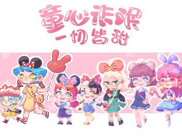 六一云游迪士尼 2~