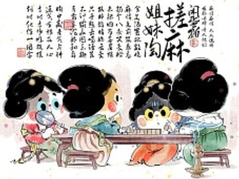 闲蛋猫(贵猫)墨染新国潮