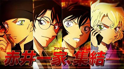 《名侦探柯南:绯色的弹丸》预告片,这次的舞台是奥运会